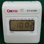 OKYO Time Recorder (Digital)